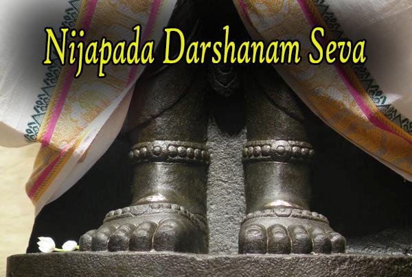 Nijapada Darshanam Seva deatils - Tirumala Tirupati