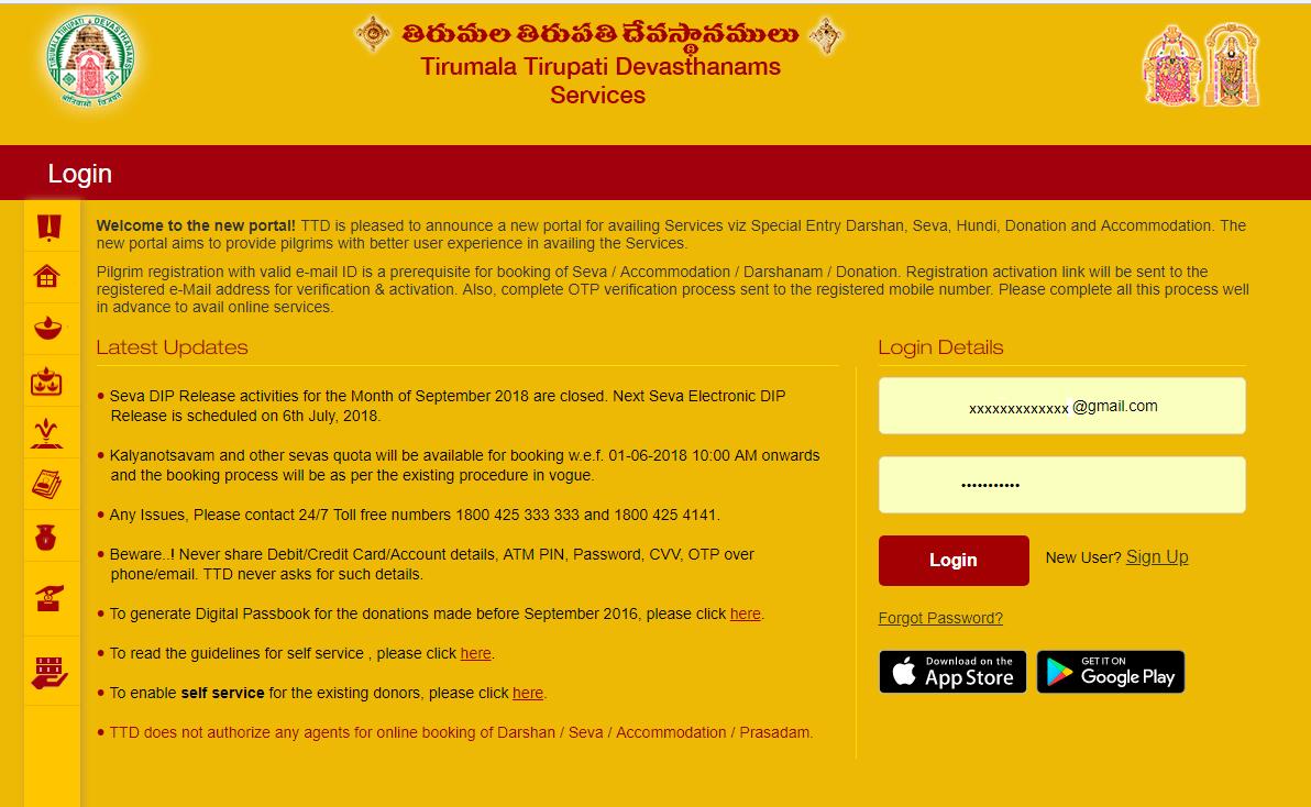 book tirupati darshan tickets online