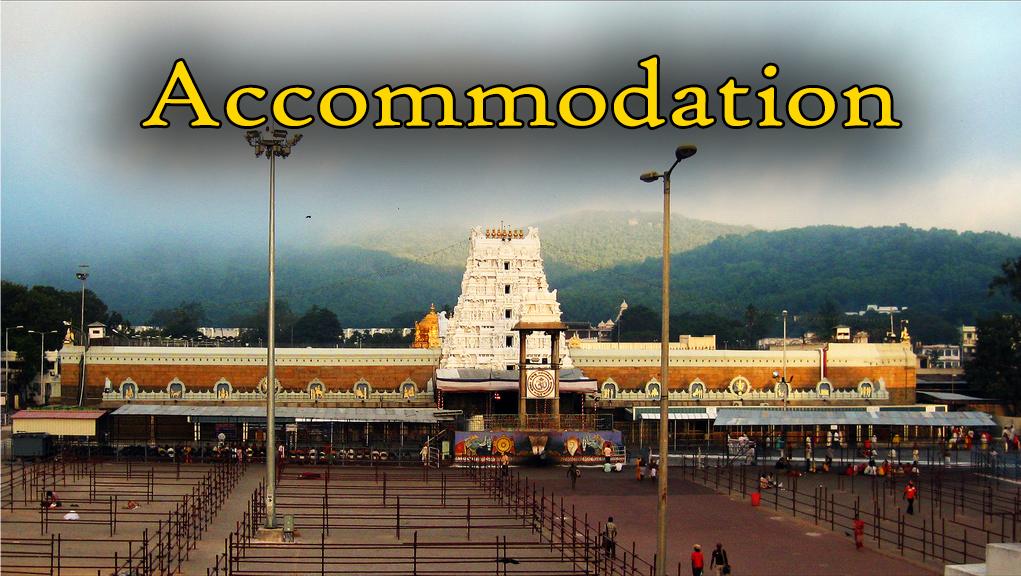 Accommodation - Tirumala Tirupati
