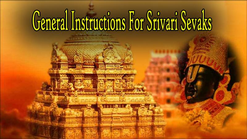 TTD General Instructions For Sevaks - Tirumala Tirupati