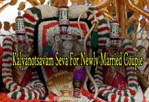 kalyanostavam Seva - Tirumala Tirupati
