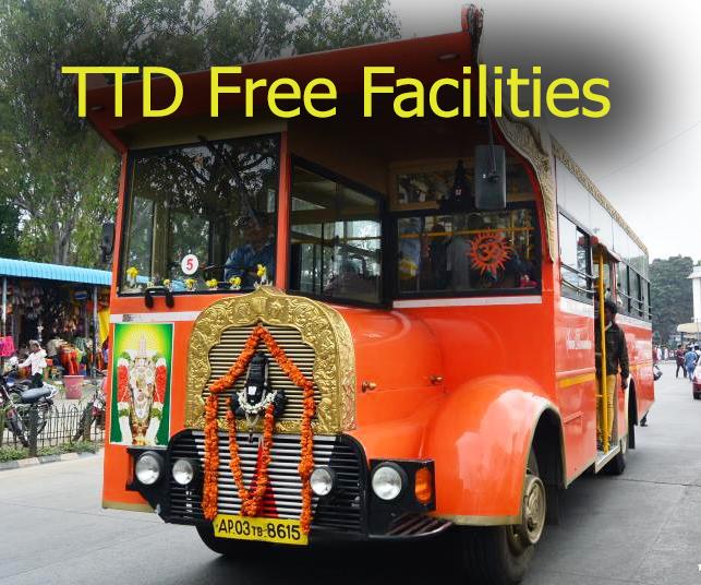 Rooms: TTD Free Facilities For Pilgrims