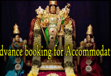Online Booking Check Ttd Accommodation Availability