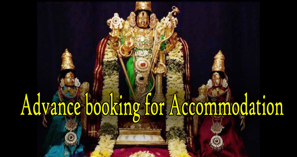 Advance booking for Accommodation - Tirumala Tirupati