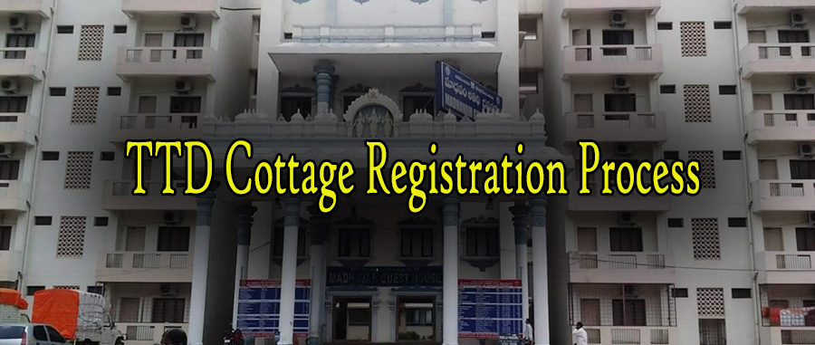 TTD Cottage Donor Management Registration Process - Tirumala Tirupati