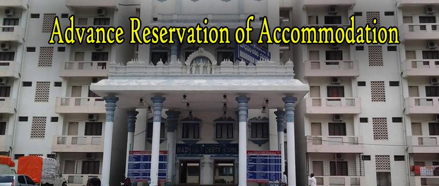 Rooms: Advance Reservation Of Accommodation At Tirumala Tirupati