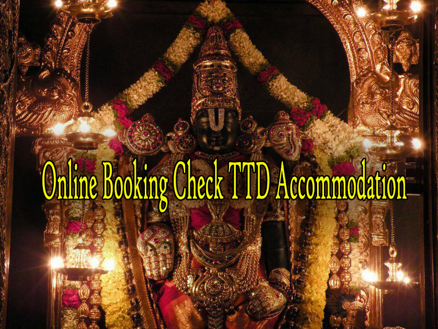 Online Booking Check TTD Accommodation Availability - Tirumala Tirupati