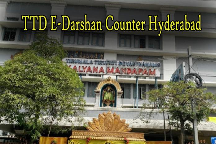 TTD e Darshan Counter Timings in Hyderabad - Tirumala Tirupati
