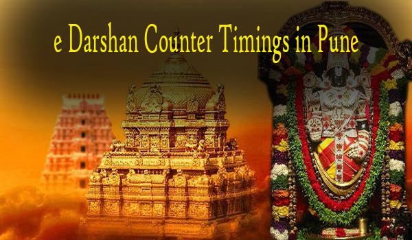TTD e Darshan Counter Timings in Pune - Tirumala Tirupati